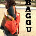 Baggu Backpack Giveaway